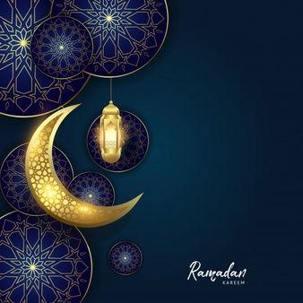 Ramadan Kareem Islamic Premium Background Ramadan Kareem Ramadan Hanging Wall Decor