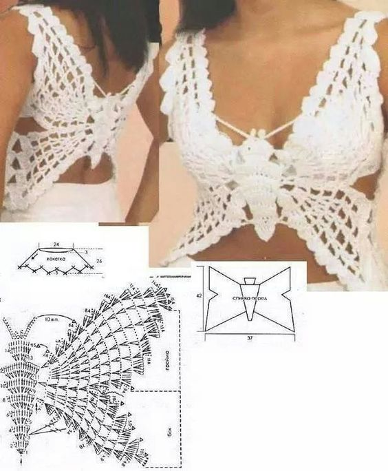 """Crochet Pattern only with written instruction For Top """"Butterfly""""cover up in PDF…"""