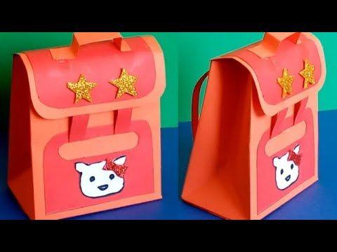 طريقة صنع محفظة مدرسية صغيرة من الورق المقوى Son3 Mihfada Bags Education Backpacks