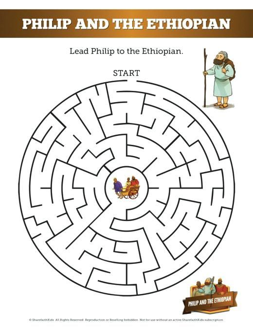 Philip And The Ethiopian Coloring Page And The Bible Bookmarks
