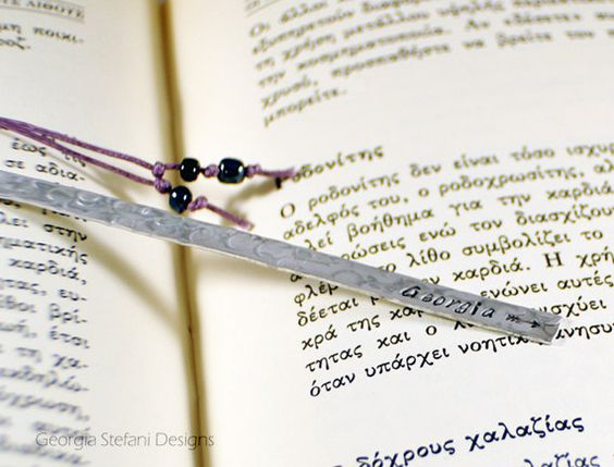 Personalized Thin Aluminum Bookmark. Hand by DreamCityJewels