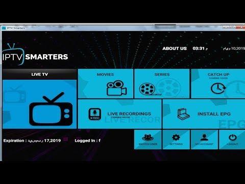 طريقة ادخال اكواد اكستريم على تطبيق Iptv Smarters Pc للكمبيوتر Installation 10 Things Smart