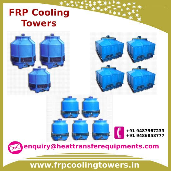 We At Heat Transfer Equipments Pvt Ltd Offer Best Quality Frp