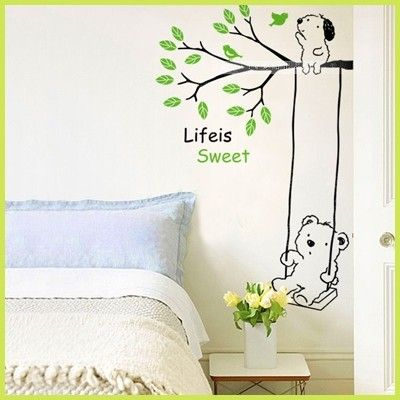 Removable Wall Sticker Decal-Bear in a Swing http://enewmall.com/