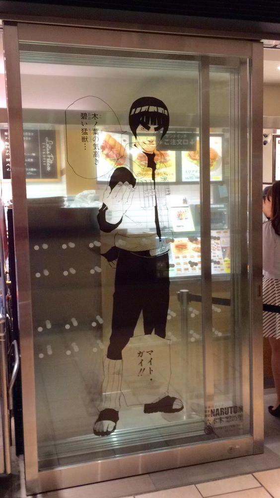 【六本木忍びの里】マイト・ガイ