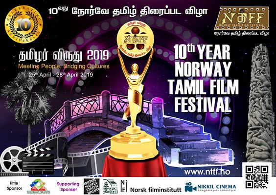 10th Year Norway Tamil Film Festival -Tamilar Awards 2019