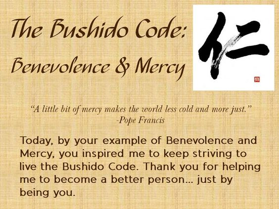 an essay on the code of bushido Code of bushido essayswhen the average american hears the term bushido, visions of sword swinging samurai warriors often come to mind literary works, as well as.