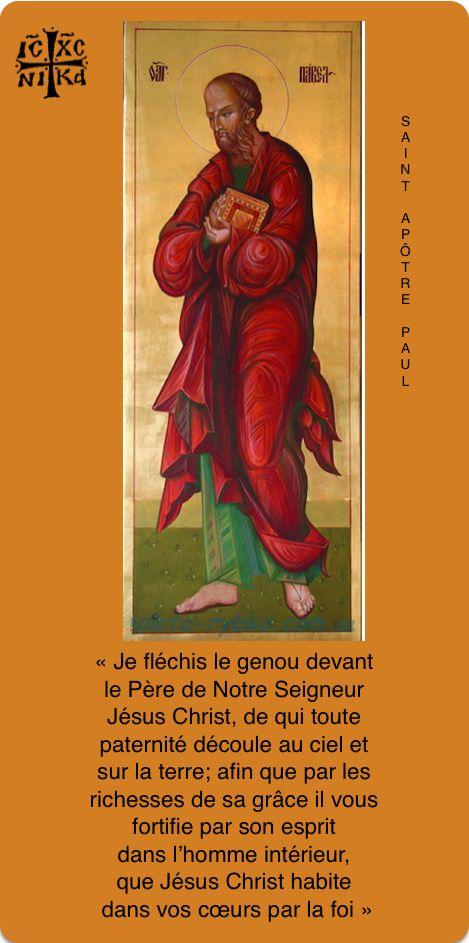 Saint Apôtre Paul