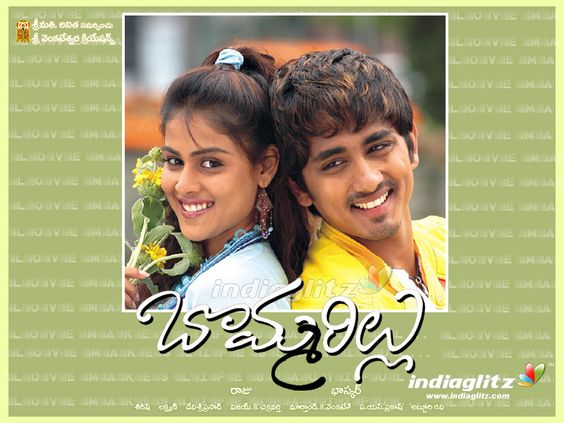 bommarillu telugu movie songs free  123musiqinstmank