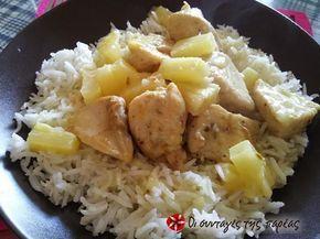 Κοτόπουλο με κάρυ και γάλα καρύδας #sintagespareas