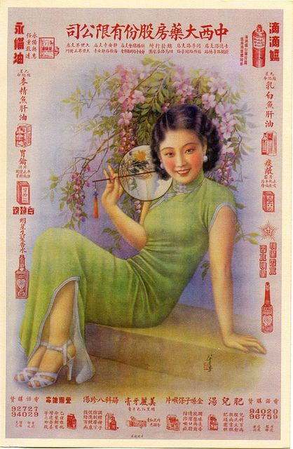 Shanghai Poster Girls by Art, Love and Joy, via Flickr