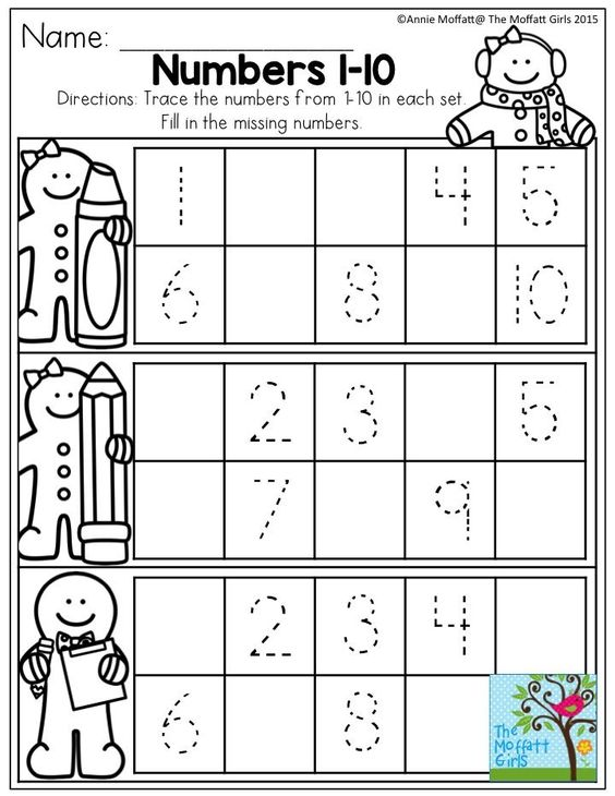 Numbers 1-10- Trace the numbers and fill in the missing numbers ...