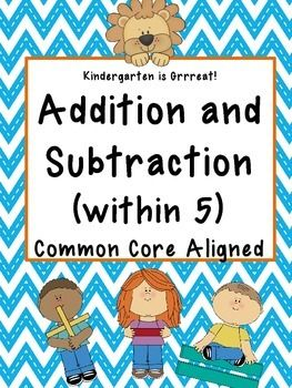 math worksheet : addition and subtraction within 5  addition and subtraction  : Checking Subtraction With Addition Worksheet