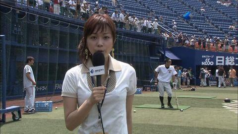 本田朋子野球取材中の若い頃の画像