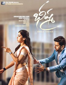 Bheeshma Movie Review Rating Story Cast And Crew In 2020 Telugu Movies Download Download Movies Hindi Bollywood Movies