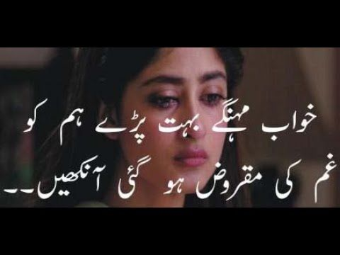 Pin On Best Urdu Poetry