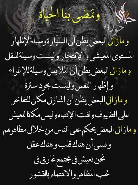Hamd Hmad Hamdhmad10 Romantic Love Quotes Jumma Mubarik Flower Phone Wallpaper