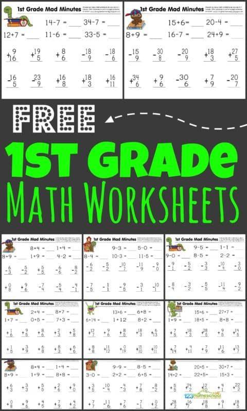Free Math First Grade Worksheets Free Homeschool Deals C First Grade Math Worksheets First Grade Worksheets 1st Grade Math Worksheets