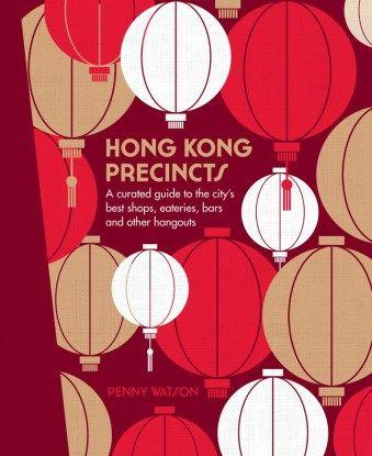 HK-PRECINCTS-design Michelle Mackintosh