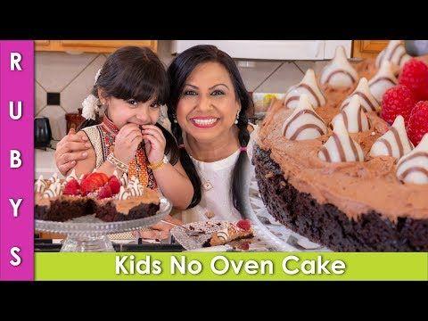 Kids No Oven No Eggs Simple And Fast Chocolate Cake Recipe In Urdu Hindi R Chocolate Cake Recipe In Urdu Chocolate Cake Recipe Chocolate Cake Recipe In Hindi