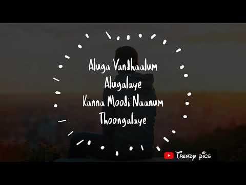 Tamil Album Songs Whatsapp Status Trendy Pics Youtube Album Songs Love Songs Lyrics Songs