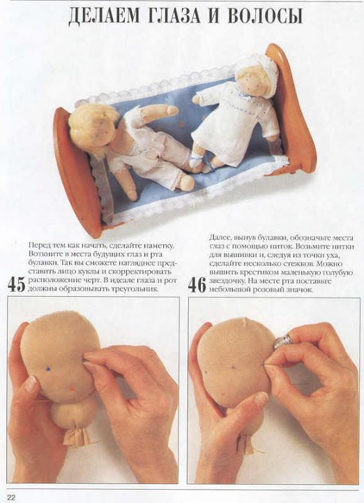 bonecas russas - quase uma waldorf!! - Carmem roberge - Picasa Web Albums