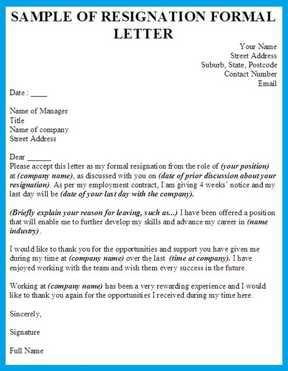 Formal Resignation Letter Template shiena Pinterest - free example of resignation letter
