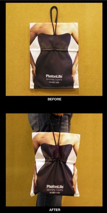 Cool | shopping bag | creative | packaging | ecommerce: