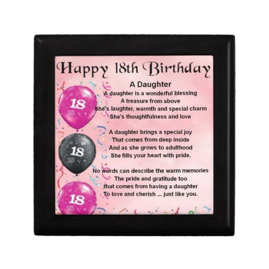 Super Daughter Poem 18Th Birthday Keepsake Box Zazzle Com Birthday Funny Birthday Cards Online Fluifree Goldxyz
