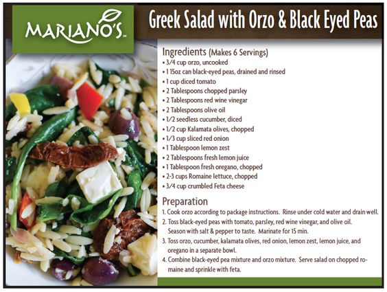 Greek orzo salad with black eyed peas | Eat Salad (main entree ...