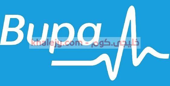 ننشر لكم اعلان بوبا توظيف للرجال والنساء التي أعلنت عنها شركة بوبا العربية في 3 مدن وفقا للشروط والمؤهلات التي وردت Vimeo Logo Company Logo Tech Company Logos