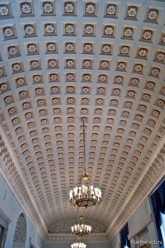 Château Saint Michel - Intérieur - Salle Antique - Plafond