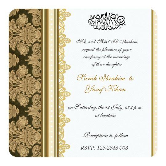 Gold Damask Brocade Muslim Wedding Invitation Zazzle Com Pakistani Wedding Invitations Muslim Wedding Invitations Pakistani Wedding Cards