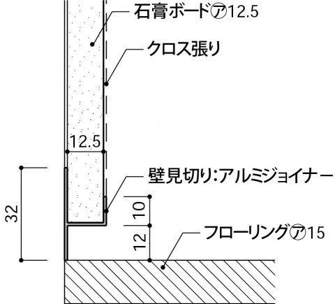 アルミアングル 巾木 の画像検索結果 巾木 幅木 木