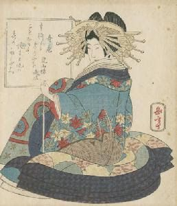 Google Image Result for http://2.bp.blogspot.com/_b66izQ55ygs/SoC3jjFhHXI/AAAAAAAAACo/wimHmZCxroQ/s320/oiran_with_pipe.jpg