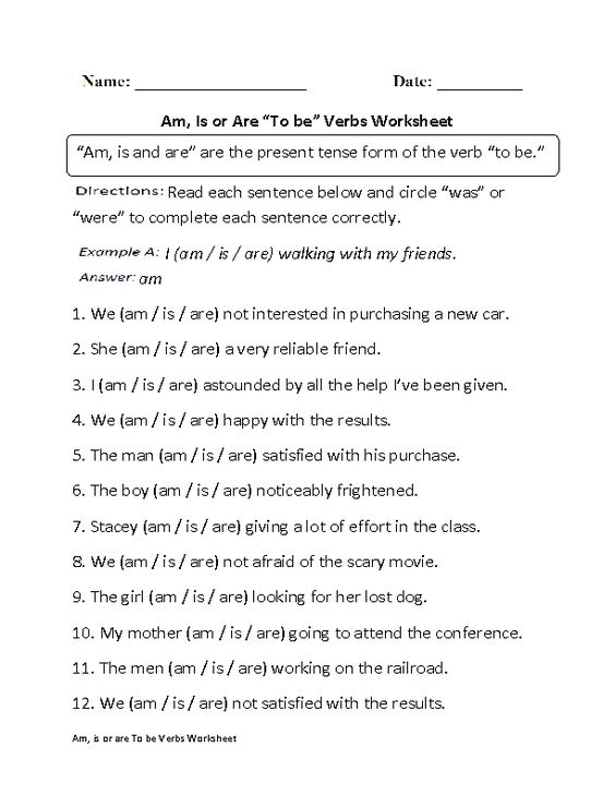 Free Worksheets » Is And Are Grammar Worksheets - Free Printable ...