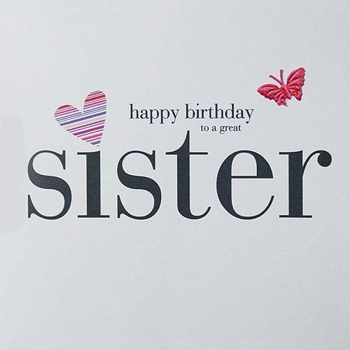 Beautiful, Birthday Wishes And Happy Birthday Sister On