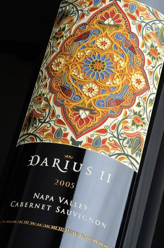 Darioush Darius II - The Dieline - Etched bottle packaging design for Darioush Winery. Stunning personal wine cellar and architecture of their winery. Wines were good but a little over priced for me.