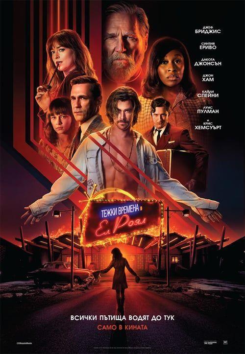 Hd Cuevana Bad Times At The El Royale Pelicula Completa En Espanol Latino Mega Videos Linea Bad Timing Free Movies Online Full Movies Online Free