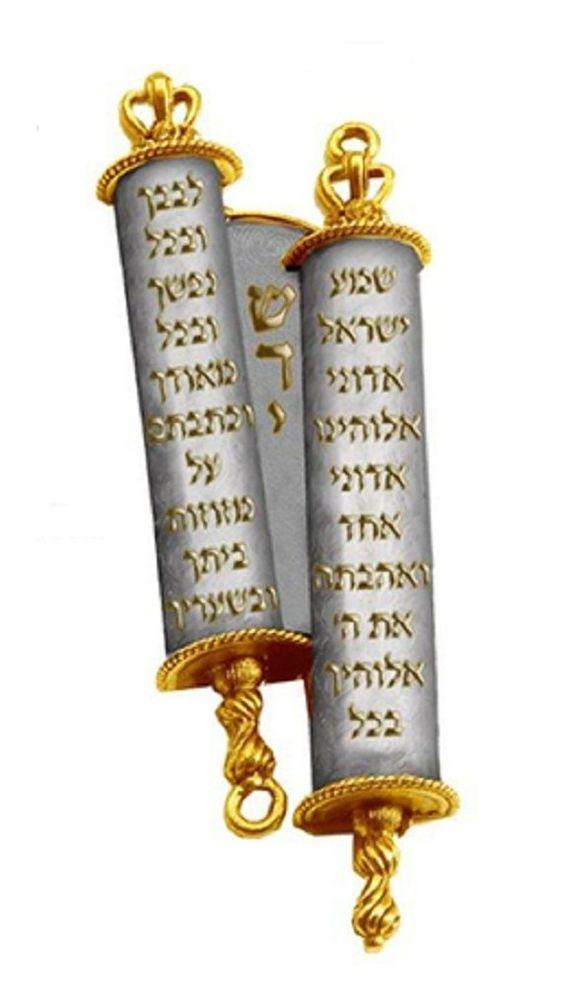 Brassplated Dual-chamber Torah Mezuzah Closeout