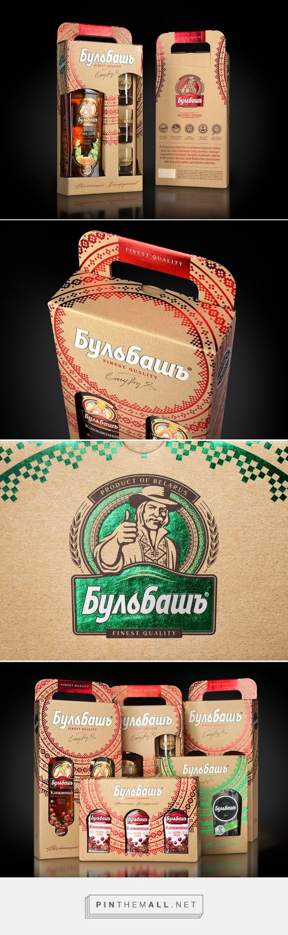 Bulbash Souvenir Alcohol Package -  Packaging of the World - Creative Package Design Gallery - http://www.packagingoftheworld.com/2016/08/bulbash-souvenir-alcohol-package.html