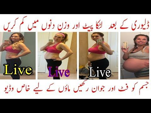 weight passing away use videos inward urdu