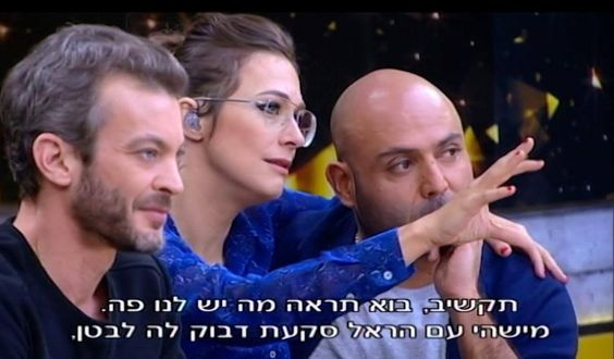 """Israel: Five More Finalists Advance in """"The Next Star"""""""