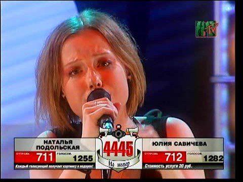 Yuliya Savicheva Prosti Za Lyubov Live Youtube Lyubov