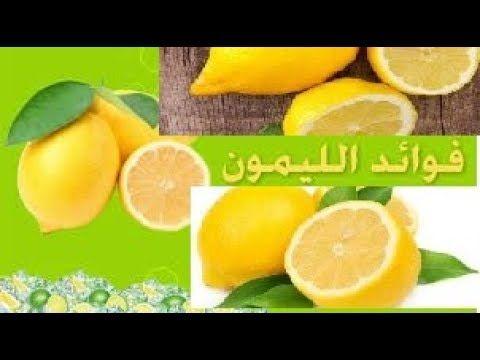 ما هي فوائد الليمون لن تصدق ماذا يحدث عندما تشرب الماء بالليمون Fruit Blog Posts Orange