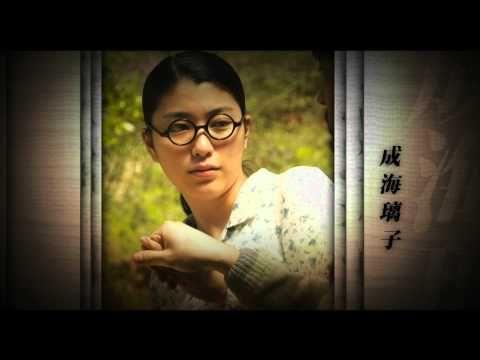 映画『BUNGO ~ささやかな欲望~』予告編