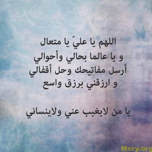 حكم وامثال لأشهر الأدباء والفلاسفة وامثال شعبية مصرية موقع مصري Life Quotes Quotes Holy Quran