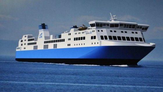 E' la prima unità per il trasporto marittimo di passeggeri che può utilizzare combustibile naturale mai costruita in Italia e sarà l'unica