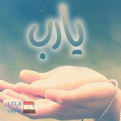 أجمل صور الصفحة الشخصية للفيس بوك 2018 Wish Secret Islam