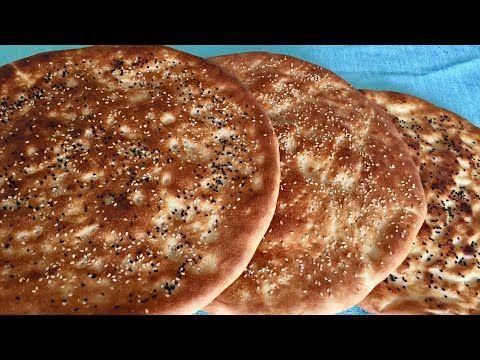 خبز التميس الافغاني بطريقه سهله وناحجه Youtube Savory Appetizer Arabic Food Easy Cooking